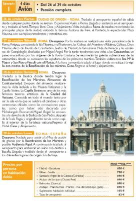 Itinerario 1 en Roma