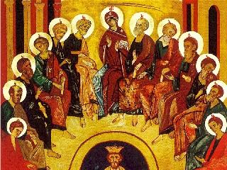 Pentecostés (I): Origen de la Fiesta de Pentecostés.